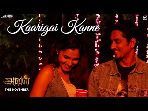 Kaarigai Kanne Song Lyrics From Aval