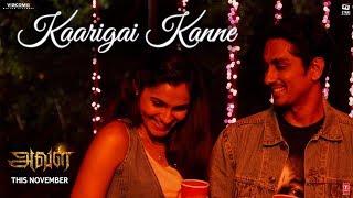 Kaarigai Kanne Video Song  Aval  Siddharth Andrea Jeremiah Atul Kulkarni