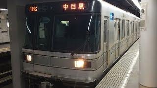 【乗車促進放送あり】 東京メトロ日比谷線03系03-120F Tokyo Metro 03 Series