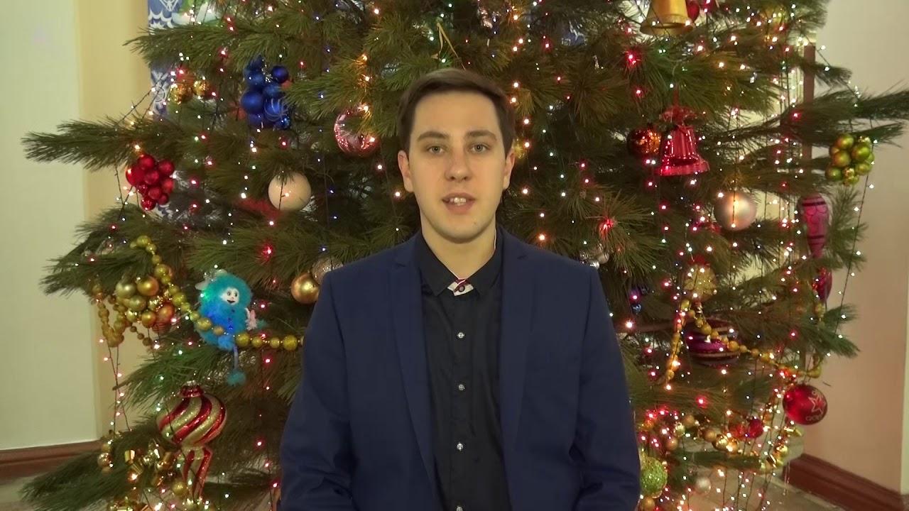 Новогодние поздравления для главы города