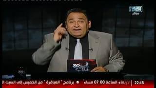 محمد على خير: كنت أنتظر هذا الفعل من محافظ أسيوط!
