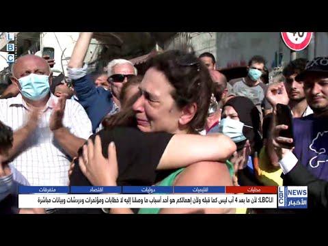 ماجدة الرومي تواسي سيدة باكية في بيروت  - نشر قبل 13 ساعة