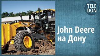 Высокие технологии John Deere в дорожном ремонте