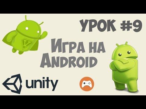 картинки unity
