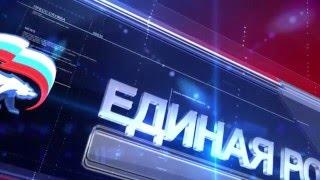 В Красноярске в пятый раз открылся образовательный форум ТИМ «Юниор»