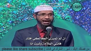 Download Video muvideo net فتاة أجنبية تقول للشيخ أثبت لي أن الإسلام هو الحق وسأعلن إسلامي الآن شاهد النهاية المؤثر MP3 3GP MP4
