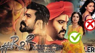 RRR movie official trailer | Ram Charan | JR. NTR | Ajay Devgan | Alia Bhatt | RRR Releasing date |