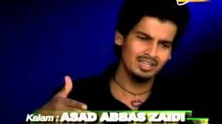 Mujhe Awaaz Na Do | Nauha Khwan Ayan Zaidi (Urfi) | Azan-e-Akbar 1437 2015-16