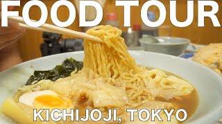 Food Tour of Harmonica Alley in Kichijoji