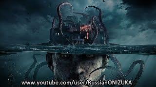 The Sinking City - ПОГРУЖАЕМСЯ В КОШМАРЫ ГОРОДА PS4