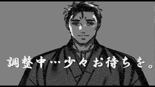 にじさんじSEEDs 舞元啓介と申します。 今回は皆様と親睦を深める意味合...