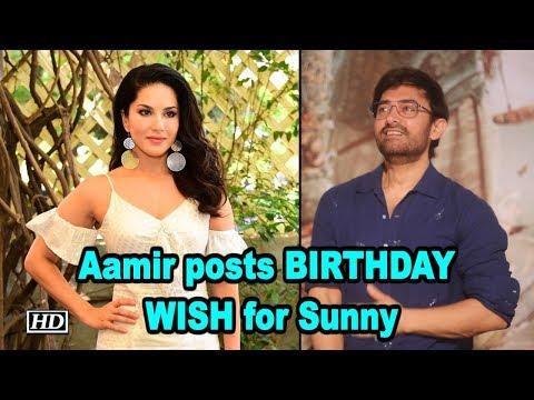 Aamir Khan posts BIRTHDAY WISH for Sunny Leone Mp3