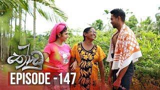 Thoodu | Episode 147 - (2019-09-10) | ITN Thumbnail