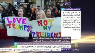 شاهد: تواصل الاحتجاجات ضد ترمب في أمريكا لليلة الثالثة