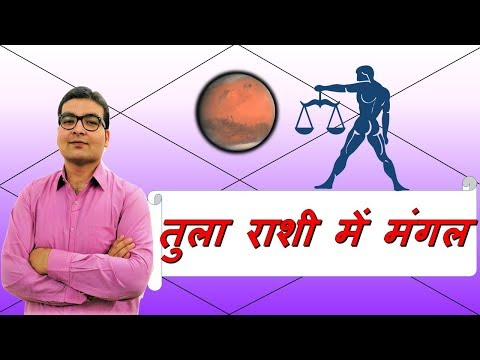 Mars In Libra (Traits and Characteristics) - Vedic Astrology