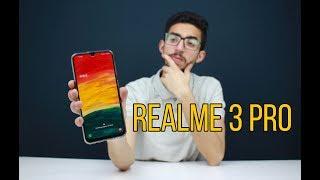 REALME 3 PRO | ليه مستنى الموبايل دا !
