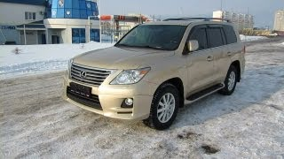 2010 Lexus LX570 Sport Package. Start Up, Engine, and In Depth Tour.