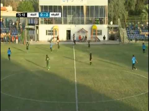 Iraqi Premier League: Al-Shorta vs. Najaf FC