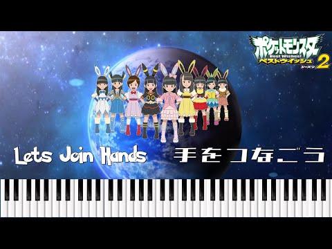 Pokemon Best Wishes Ending Ebichu - Let's Join Hands 手をつなごう Te wo Tsunagou Piano