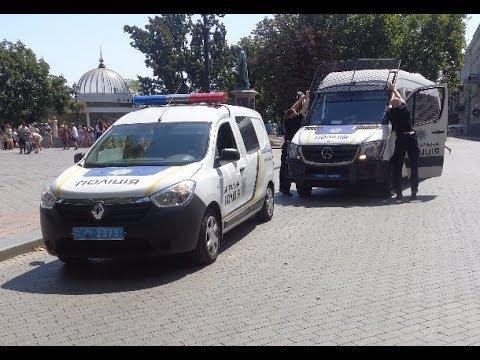 Police escort after demonstation