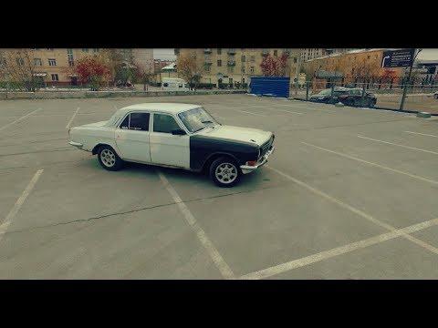 Тюнингованная Волга - ГАЗ 24