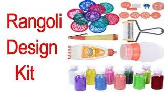 Rangoli Making Kit /Rangoli Design kit/indian rangoli, rangoli stencil kit,