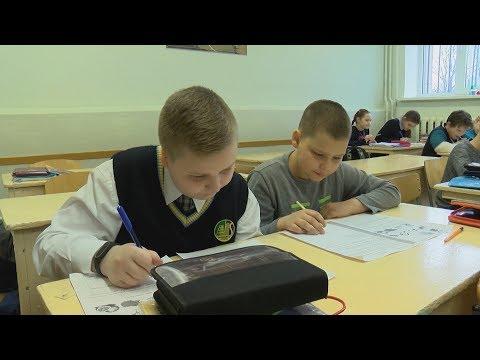 Remigrantu bērni veiksmīgi integrējas skolas