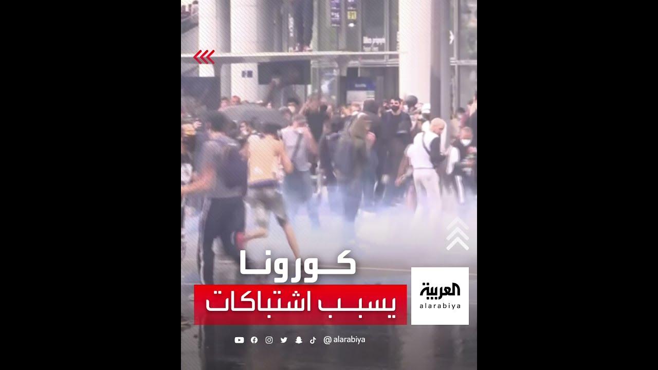 اشتباكات عنيفة في باريس بين شرطة ومتظاهرين، خرجوا في مسيرة ضد تصاريح فيروس كورونا  - 11:54-2021 / 8 / 1