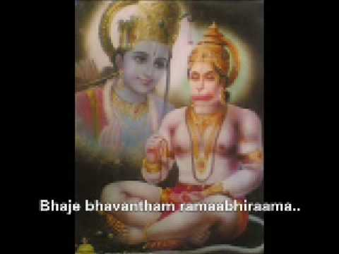 Janaki Jaane Rama