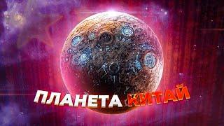 КИТАЙ УЖЕ НЕ ФАБРИКА - ТОП 5 направлений, где технологии Поднебесной впереди всей Планеты