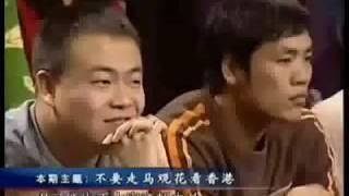 郎咸平:一个真实的香港