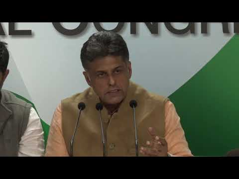 AICC Press Briefing by Manish Tewari in Congress HQ on the PNB Scam
