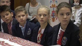 Урок української мови у Народному домі