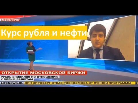 Курс валют в Украине на сегодня: курс доллара, евро, рубля