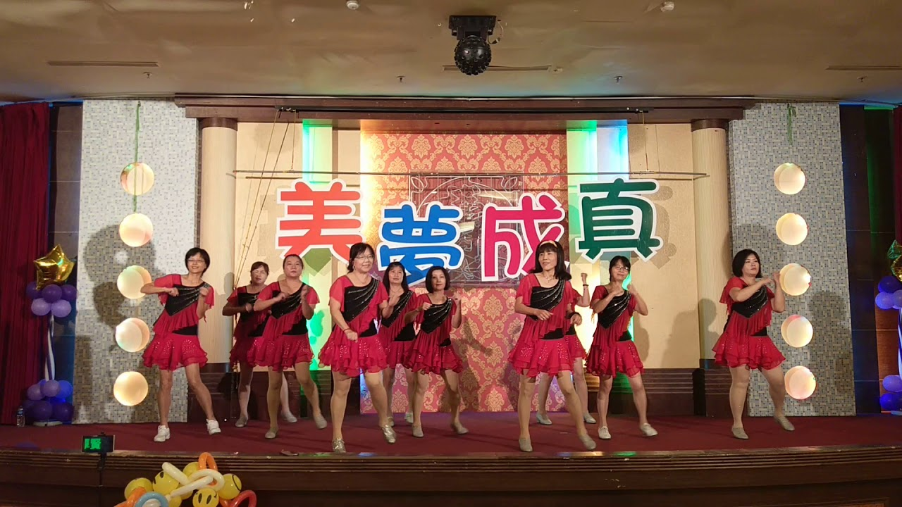 為你唱的歌+快樂吉魯巴(現場表演版)~~~ 紅舞鞋單人舞團 在 員林市 大家來餐廳 107.10.21 - YouTube