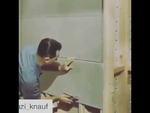 Old school drywall master