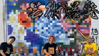 【壁画】岡崎市の壁にスプレーアートしたら凄い作品誕生...!!