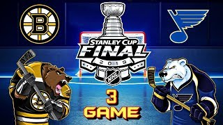 Бостон Брюинз - Сент-Луис Блюз. Финал. Игра 3 | Boston Bruins vs St. Louis Blues. Final. Game 3