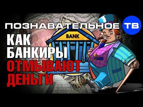 Банк Советский: рейтинг по вкладам, кредитам, финансовое