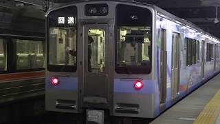 夕方の長野駅に、点検終了のえちごトキめき鉄道ET127系V1編成現れる。