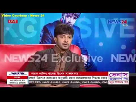 সাকিব খান Shakib Khan Interview on News24