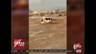 غرفة الأخبار| كارثة الأمطار في قطر قد تمنع تنظيم المونديال