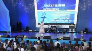 Екатерина Абрамс