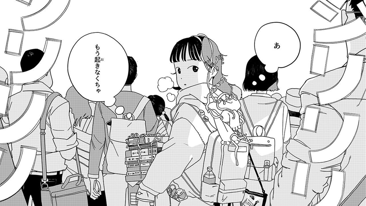 イージースリープ/あいざわ文庫 feat.あにー(TaNaBaTa)