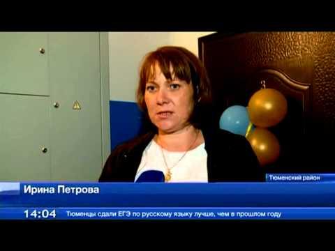 За добросовестный, многолетний труд - 8 семей из села Успенка получили ключи от новых квартир.