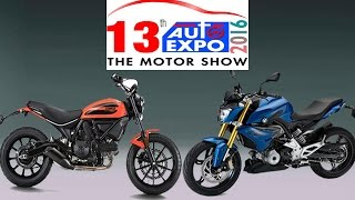 2016 Auto Expo: Bikes To Be LAUNCHED | Royal Enfield Himalayan, Ducati XDiavel