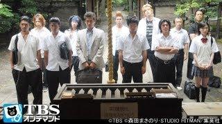 目黒川高校との練習試合に勝利し、過去の自分たちと決別したニコガクナ...