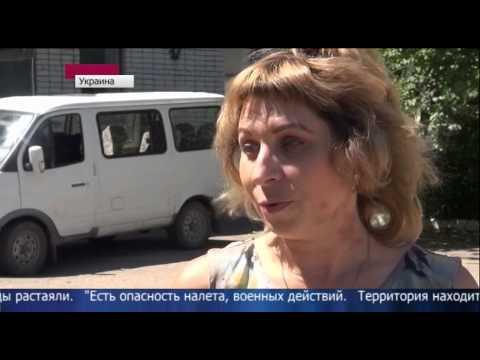 Эвакуация Дома Малютка. Первый канал.
