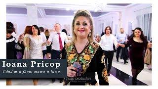 Ioana Pricop Colaj Maramures Live 2019 Revelion 2019 La Restaurant Mayas Events