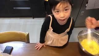 [쿡쿡지효-홈베이킹]아이와 함께 초코칩쿠키 만들기!